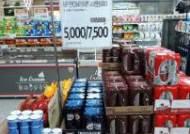 '8캔 1만원' 수입맥주 원가는 얼마?