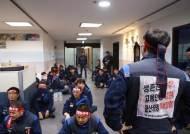 한국GM 노조, 파업권 찬반투표 통과...입단협도 '첩첩산중'