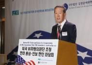 """허창수 전경련 회장 """"한국 상황 조선말 개화기 같다"""""""