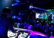 마약신고 출동한 경찰 진입 막아서고 폭행한 '강남 클럽'