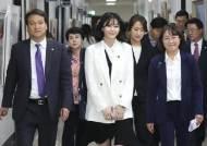 경찰, 윤지오 계좌 압수수색…사기 모금 의혹 수사 본격화