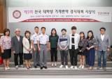 광운대, 2019 전국 대학생 기계번역 경시대회 개최