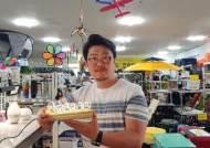 창원캠핑용품 고릴라캠핑창원점 시즌 맞이 통큰 행사 최대 70%할인