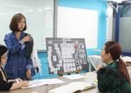한국패션실용전문학교, 국비무료교육 '빅데이터를 활용할 수 있는 패션디자이너 양성' 수강생 모집
