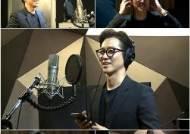 '나혼자산다' 남궁민, 팬미팅 위해 노래 연습 '귀여운 허세 폭발'