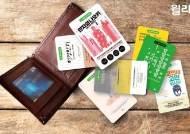 오디오북 윌라, 간편 휴대 가능한 '카드형 오디오북' 국내 최초 출시
