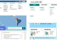 [탐사하다]2015년 폐지권고 받은 보훈회관 사업, 올해도 32억 배정