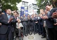 [사진] 김영삼-상도동 50주년