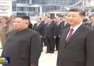 """[속보] 김정은 """"인내심 유지할 것…한반도 문제 해결성과 기대"""""""