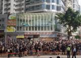 [미리보는 오늘] 홍콩 대학생연합이 대규모 시위를 예고했습니다.