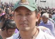 한국인 여행 칼럼리스트 주영욱씨, 필리핀서 총에 맞아 숨진 채 발견