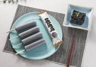 [맛있는 도전] '비비빅 흑임자''올때 메로나 튜브'…스테디셀러 아이스크림의 변신