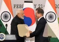 """문 대통령 """"오늘은 '세계 요가의 날'…G20서 모디 총리와 만남 기대"""""""