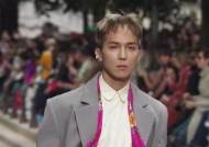 WINNER SONG MINHO At The 2020 S/S Louis Vuitton Fashion Show