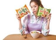 [맛있는 도전] 입맛 돋우는 여름철 별미 '와사비 진짜쫄면''미역초 비빔면' 인기몰이