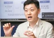 """해외주식 거래 반값으로 줄여도 """"규정 없다"""" 2년간 수차례 퇴짜"""
