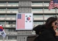 [월간중앙] 미·중 무역전쟁의 십자포화 맞는 한국