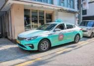 [단독] 김현미 공유차량 돌파구···브런치 챙기는 마카롱 택시