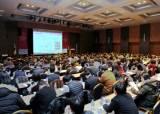 2019 HMR 월드마켓포럼 개최…HMR, 도약 그리고 세계화의 시작