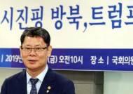 """김연철 통일부 장관, """"한·미 정상회담 전 남북 정상회담 바람직"""""""