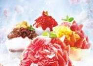 [맛있는 도전] 과일 맛 담은 꽃빙수, 달콤한 흑당의 1인용 '컵빙'으로 무더위 맛있게 날리자