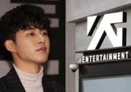 검찰 강력부서 '비아이 마약투약 무마·YG 유착의혹' 수사