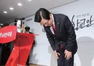 [월간중앙] 20% 지지율에 갇힌 보수 '총선 필패론'