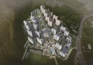 서울생활권 '화성시청역 서희스타힐스 1, 2, 3단지' 평당 800만원 공급