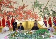 매화, 철갑상어, 십장생…시진핑의 평양 만찬상에 오른 것들