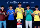 'U-20의 영웅들' 이제는 K리그에서 보자
