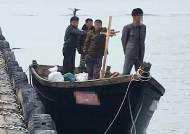 2012 '노크귀순' 질타하던 文···'대기귀순' 부메랑 맞다