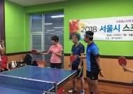 '레전드' 현정화·'깎신' 주세혁, 서울시 스포츠 재능나눔 탁구교실서 재능기부