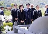 박근령·나경원 등 참석 JP 1주기···여권 정치인 없었다