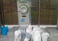 진공청소기 같은 쓰레기장···고유정은 하얀 비닐봉투 넣었다
