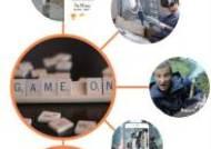[이코노미스트] 몰입감 높아 마케팅·교육·인사에 폭넓게 활용
