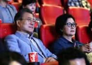 문 대통령 부부, 일요일 오전 용산 영화관서 '기생충' 관람