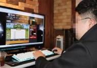 [월간중앙] 청소년 일상 조여오는 도박 중독