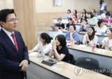 정치권의 뜬구름 잡는 청년몰이, 黃헛발질에 드러났다