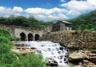 부산 금정산 국립공원 지정 추진…일부 주민 반발