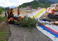 하동서 행글라이더 충돌 추락사고…1명 사망·1명 중상