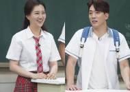 [시청률IS] '아는형님' 장윤정X김환 효과 톡톡…4개월만 6% 재돌파