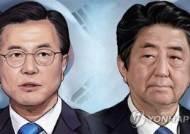 """""""日, 韓에 'G20 때 회담 곤란' 전달…서서 대화 정도 가능"""""""