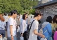 중국 유학생 77명, 제주 쇠소깍에서 쓰레기 줍는 이유