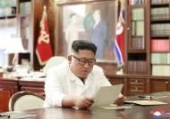 """트럼프 친서 받은 김정은 """"만족, 흥미로운 내용 심중히 생각"""""""