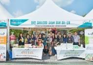곤지암읍 주민공동체 동아리, 행복밥상 문화축제 성공적으로 마쳐