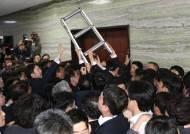 """'패스트트랙 몸싸움' 고화질 영상 확보한 경찰 """"의원들 곧 조사"""""""