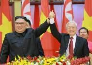"""日언론 """"베트남, 최근 북한에 쌀 5000t 지원"""""""