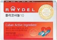 [건강한 가족] HDL 올리고 LDL 내려 콜레스테롤 개선