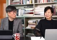 """손혜원 """"검찰이 주장한 '보안자료'의 실체, 2달전 보도자료"""""""