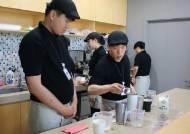 [경제 브리핑] SK이노베이션, 장애인 일자리 창출 사업장 열어